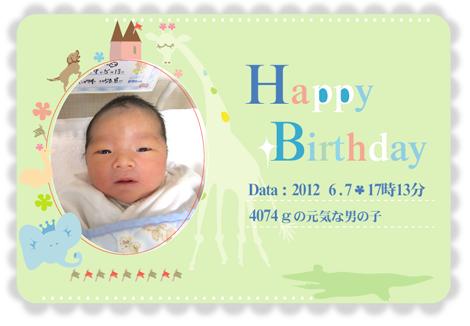 $Happy わたしの赤ちゃん♪(滋賀県大津市産婦人科・出産・不妊治療)