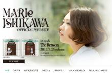 石川マリー オフィシャルブログ powered by Ameba