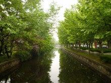 留学カウンセラー日記-敷地内に川が流れている学校も!