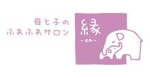 ふわふわ助産師のわらべうたベビーマッサージ-__.JPG