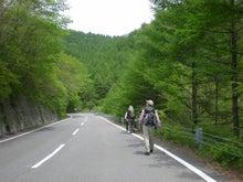 夫婦世界旅行-妻編-登山口まで