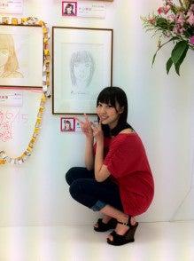 藤江れいなオフィシャルブログ「Reina's flavor」Powered by Ameba-IMG_1063.jpg