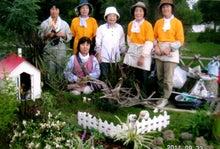 根日女(ねひめ)花倶楽部のブログ