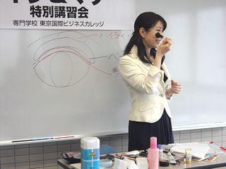 イメージコンサルタント藤川ミサのキラキラ美人になる方法☆美のハッピースパイラル☆-就職用面接メイク