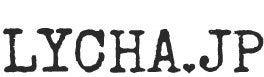 本橋優華オフィシャルブログ「Lycha director Blog」 powered by Ameba