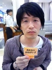 即興パフォーマンスまねきねこ☆-120619_170048.JPG