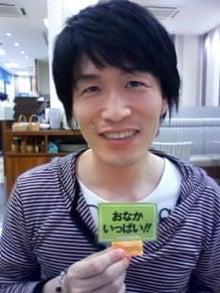 即興パフォーマンスまねきねこ☆-120619_170030.JPG