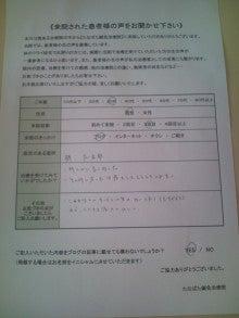 千葉・市原市のスポーツトレーナーがいる たなばた鍼灸治療院【コンディショニング&ケア オフィス】
