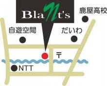 $鹿児島県鹿屋市のHair Stage Blant's