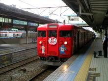 酔扇鉄道-TS3E2878.JPG