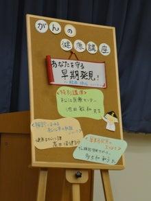 松江市雑賀公民館 STAFF BLOG-gan1