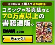 遊とぴあ群馬版オフィシャルブログ