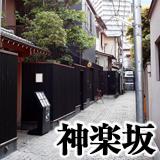 $アーケロンブックス ― Archelon Books-神楽坂_icon