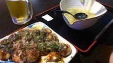 古民家cafe おてんとさん-iroha-ichiba