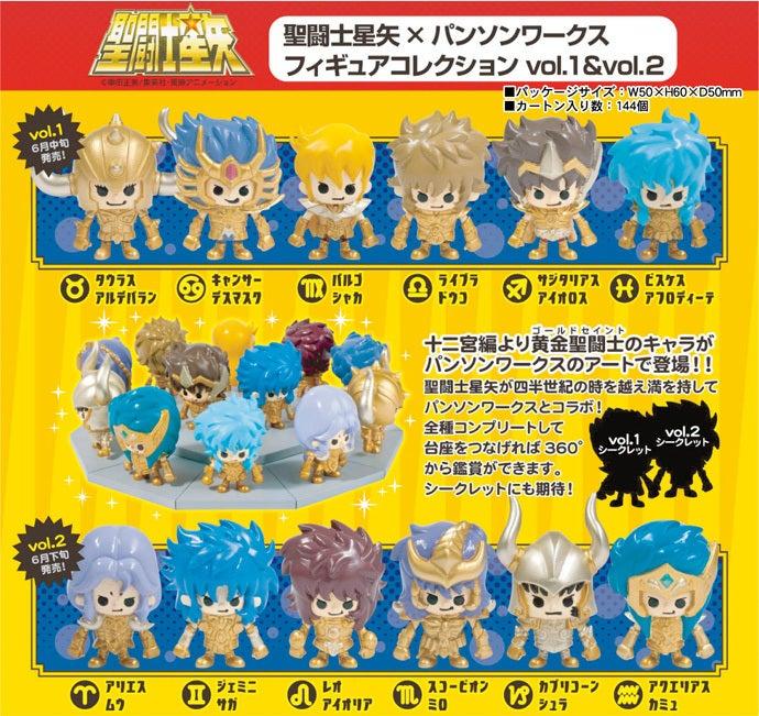 新商品】聖闘士星矢×パンソンワークス フィギュアコレクション vol