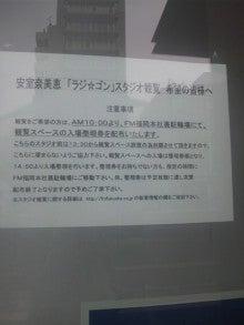 ゆうかのブログ-120619_100257.jpg