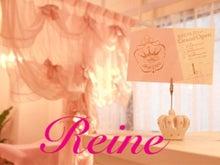 $Reineのブログ-ipodfile.jpg