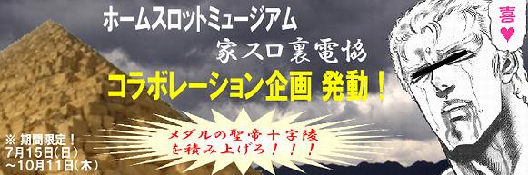 banner008