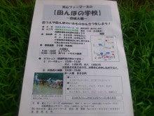 真心ファーマーズ|無農薬・無化学肥料 のお米|兵庫県上郡町-DSC_1547.JPG