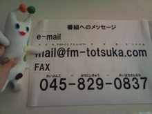 徳丸 友紀 の コユキの森-2012-06-21 10.58.45.jpg2012-06-21 10.58.45.jpg