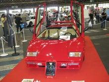 旧車・アメ車のアクセル426オフィシャルブログ  -ランボルギーニカウンタック