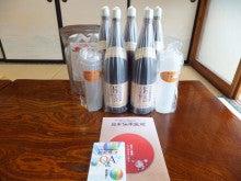 浄土宗災害復興福島事務所のブログ-20120620ビワミン