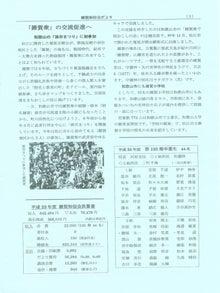 松江市雑賀公民館 STAFF BLOG-sou3