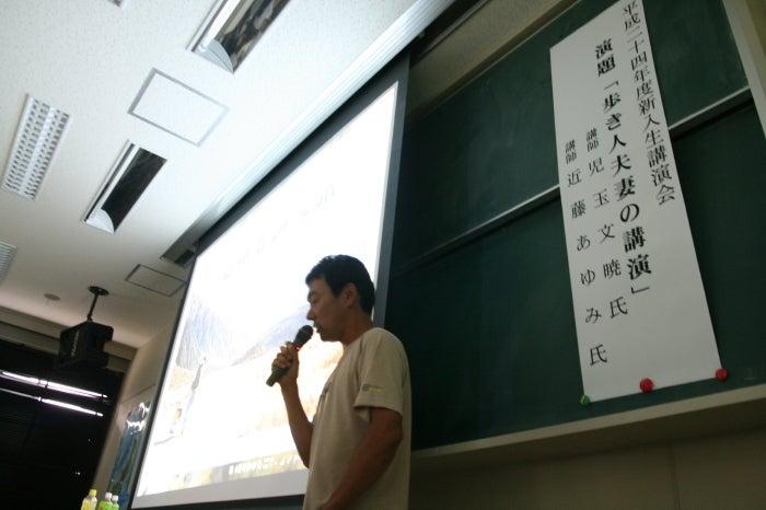 歩き人ふみの徒歩世界旅行 日本・台湾編-講演