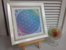 素敵な色と光のある暮らし~曼荼羅定規&フラワー・オブ・ライフ型紙を製図・考案しましたれー夢。@神奈川県相模原市-DSC_2082.JPG