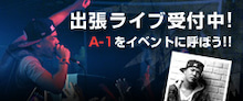 $A-1 OFFICIAL BLOG