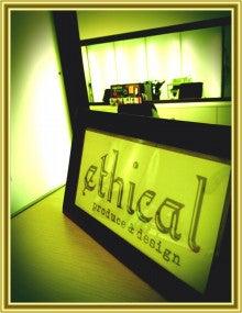 $京都烏丸美容室-ethical-ブログ