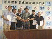 焼津の情報発信基地 カネオト石橋商店-新事業展開支援事業