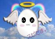 天使のたまご『スピだま。』オフィシャルblog