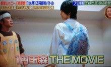 ☆Kis-My-Ft2☆玉森裕太☆ジャニヲタ集合!!レポまとめブログ☆