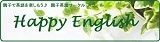 $Happy English