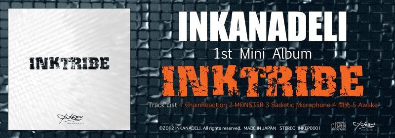 $DJ-a20 by INKANADEL