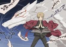 「光の騎士」のブログ