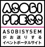 $瀬戸あゆみオフィシャルブログ Powered by Ameba