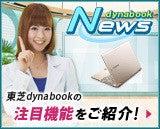 渕上舞オフィシャルブログ「chelsea+」Powered by Ameba