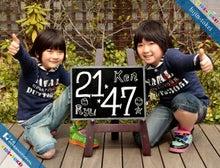 あんよ♪の子供とおでかけ-tokei2147