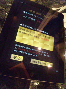 大井智保子オフィシャルブログ 『ちほハピLife』Powered by Ameba-DVC00960.jpg