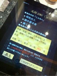 池田るりオフィシャルブログ「ごゆるりにっき」Powered by Ameba-ipodfile.jpg