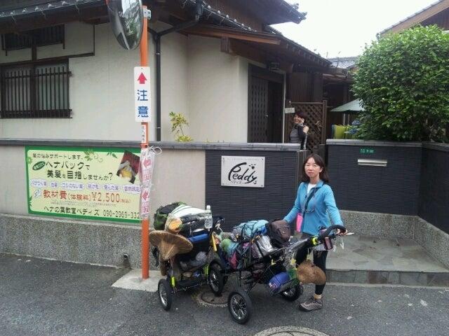 $歩き人ふみの徒歩世界旅行 日本・台湾編-到着