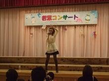 越尾さくら オフィシャルブログ 「∞さくブロ∞」 Powered by Ameba