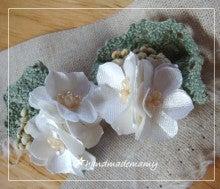 野の花のプチブーケピアス