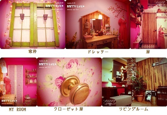 $twinkle☆のHAPPY Life* -interior and DIY-