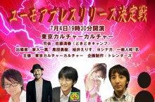 $桜井えりすオフィシャルブログ「☆らぶれす☆ブログ」Powered by Ameba