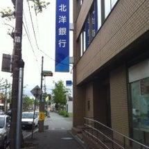 北海道札幌市の任意売…
