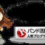 新曲「Type7」発…