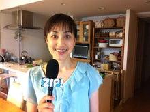 $三谷良子 パン教室 & 料理教室 in 横浜 サロンドファリーヌ